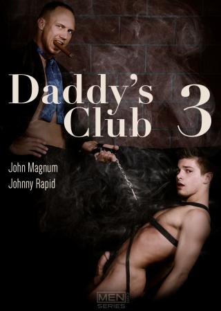 Daddysclub_part3