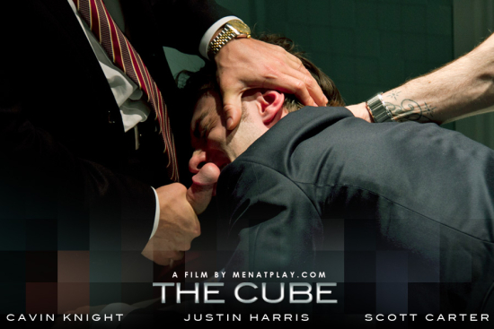 The cube (7)