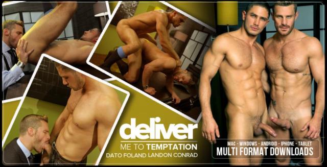 Delivermescreen