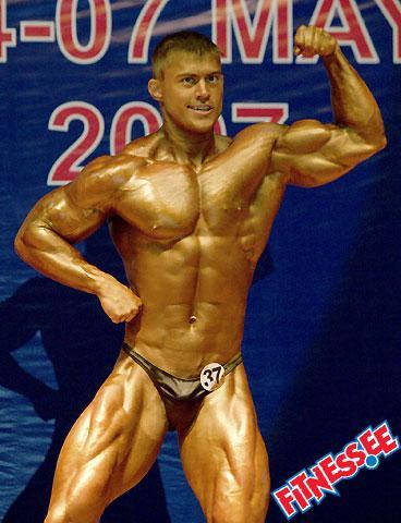 2007 IFBB European Amateur Championships