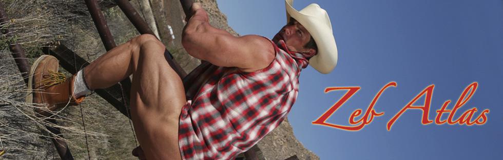 20081215iZAtlasCowboy31_01