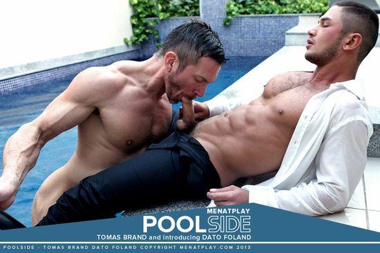 poolside_aff23